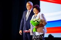Празднование 80-летия Туламашзавода, Фото: 95