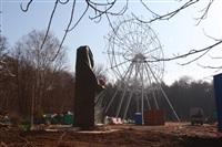 Преобразования в Центральном парке, Фото: 14