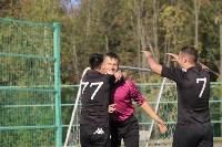 1/8 розыгрыша Кубка Слободы-2015, Фото: 96