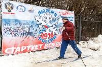 Лыжня России 2016, 14.02.2016, Фото: 1