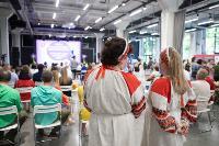 Материнская слава 2021, Фото: 40