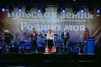 """Концерт группы """"Браво"""" на День города-2015, Фото: 17"""