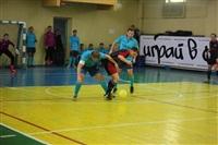 Матчи по мини-футболу среди любительских команд. 10-12 января 2014, Фото: 1