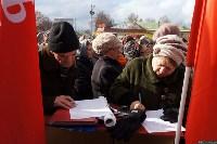 Митинг в Кимовске, Фото: 11