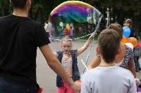 Школодром-2017, Фото: 150
