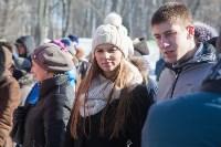 Конкурс блинопеков в Центральном парке, Фото: 65