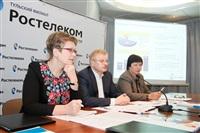 Видеоконференция от «Ростелеком», Фото: 6