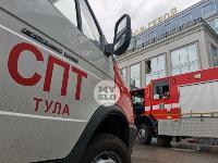 Пожар в «Гостинке»: что происходит на месте ЧП, Фото: 1