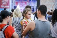 «Битва за «Нашествие»: «Васильков & коты» представят Тулу на фестивале, Фото: 63