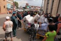 В Тулу прибыли 450 беженцев, Фото: 92