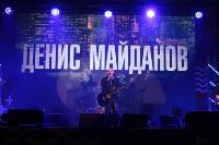Праздничный концерт: для туляков выступили Юлианна Караулова и Денис Майданов, Фото: 44