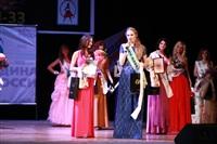 Мисс Тульская область - 2014, Фото: 488