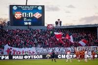 Арсенал - Спартак. Тула, 9 апреля 2015, Фото: 88