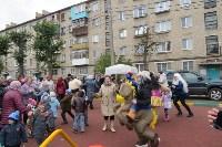 В Туле прошла приёмка двора на ул. Металлургов, Фото: 9