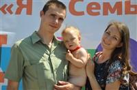 Мама, папа, я - лучшая семья!, Фото: 140