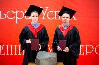 Вручение дипломов магистрам ТулГУ, Фото: 202