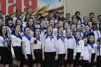 День славянской письменности и культуры. Тула, 24 мая 2015 , Фото: 27