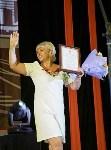 Юрий Андрианов поздравил тульских железнодорожников с профессиональным праздником, Фото: 27