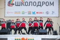«Школодром-2018». Было круто!, Фото: 691