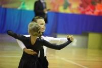 Танцевальный турнир «Осенняя сказка», Фото: 85
