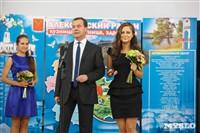 Дмитрий Медведев вручает медали выпускникам школ города Алексина, Фото: 4