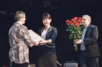 Гарольд Стрелков в Театре Драмы, Фото: 10