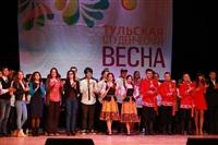 """""""Студенческая весна - 2014"""", Фото: 62"""