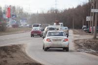 Мосты на содержании: какие мосты в Туле отремонтируют и когда?, Фото: 15