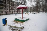 Мартовский снег в Туле, Фото: 46