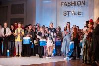Фестиваль Fashion Style 2017, Фото: 442
