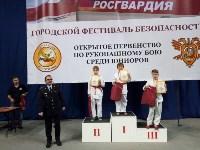 Соревнования по рукопашному бою в Люберцах, Фото: 7