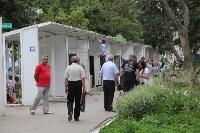 Ликвидация торговых рядов на улице Фрунзе, Фото: 4