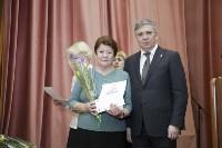 """Награждение победителей акции """"Любимый доктор"""", Фото: 140"""