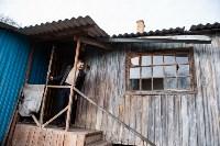 Город Липки: От передового шахтерского города до серого уездного населенного пункта, Фото: 80