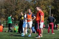 Групповой этап Кубка Слободы-2015, Фото: 141