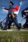 637-я годовщина Куликовской битвы, Фото: 165