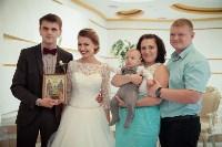 Тульским молодоженам передали «Эстафету семьи», Фото: 10
