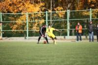 1/8 финала Кубка «Слободы» по мини-футболу 2014, Фото: 52