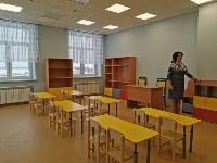 детский сад 56 в Новомосковске, Фото: 12