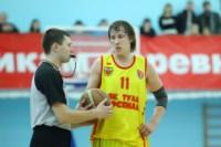 Баскетбол. , Фото: 43