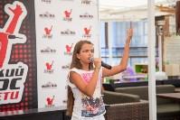 «Тульский голос. Дети»: отборочный тур, Фото: 25