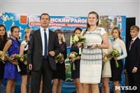 Дмитрий Медведев вручает медали выпускникам школ города Алексина, Фото: 25