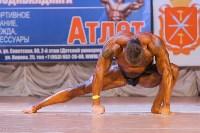 Чемпионат по бодибилдингу и бодифитнесу «Мистер и Мисс Тула - 2015», Фото: 23