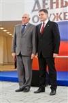 Награждение лауреатов премии им. С. Мосина, Фото: 34