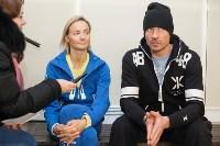 Оксана Домнина и Роман Костомаров в Туле, Фото: 1