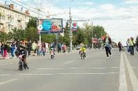 Велогонка Горный король, Фото: 6