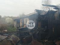 Пожар возле Тульского цирка, Фото: 18
