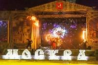Закрытие Дней Москвы, Фото: 118