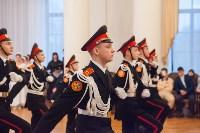 В колонном зале Дома дворянского собрания в Туле прошел областной кадетский бал, Фото: 22