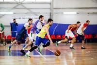 Как баскетбольный «Арсенал» готовится ко старту в Суперлиге, Фото: 54